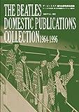 ザ・ビートルズ 国内出版物採集図鑑: ビートルズ来日後30年の出版物コレクション編年史
