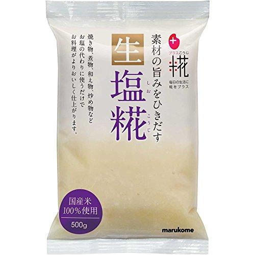 マルコメ プラス糀 生塩糀 500g