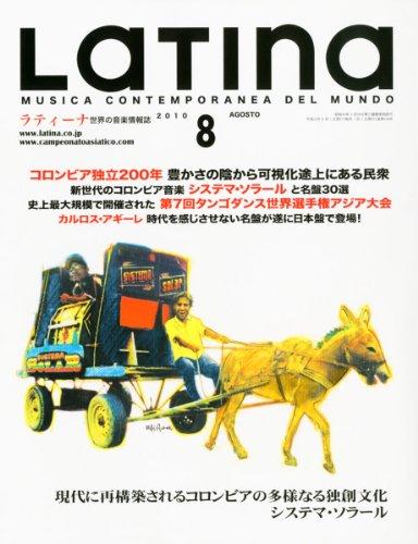 LaTIna (ラティーナ) 2010年 08月号 [雑誌]
