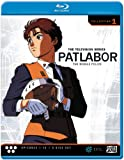 Patlabor, The Mobile Police, TV Series: Collection 1 [Blu-ray]
