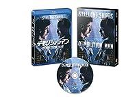 デモリションマン 日本語吹替音声追加収録版 ブルーレイ  (初回生産限定) [Blu-ray]