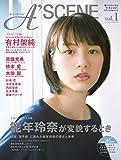 A'SCENE(エー・シーン)Vol.1 (パーフェクトメモワール)