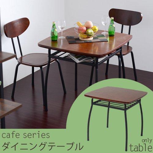 『カフェシリーズ テーブル(TAK-0007-BKBR)』【JKP】ブラック×ブラウン(#9899493)サイズ:幅75×奥行57×高さ72cm【テーブル 机 ダイニングテーブル 食卓 カフェ おしゃれ シンプル アンティーク】