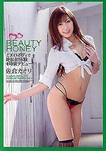 BEAUTY HONEY どエロボディで絶頂初体験4時間デビュー!! [DVD]