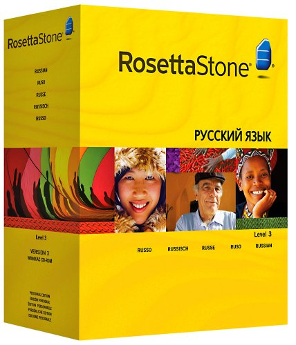ROSETTA STONE VERSION 3: RUSSE NIVEAU 3 AVEC AUDIO COMPANION
