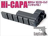NINE BALL Hi-CAPA5.1 SASフロントキット