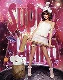 篠田麻里子 写真集 「SUPER MARIKO」