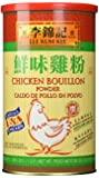Lee Kum Kee Chicken Bouillon - Chicken Powder (2.2 lbs.)