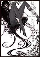 電撃4コマ コレクション 放課後プレイ High Heels (電撃コミックス EX 電撃4コマコレクション 127-5)