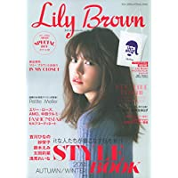 Lily Brown 表紙画像