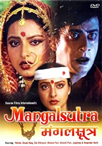 Mangalsutra available at Amazon for Rs.141
