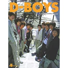 D-BOYS�t�@�[�X�g�ʐ^�W�uD-BOYS�v (�����j���[�XMOOK)