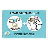 ノータム 改札エラー防止カード UNH-100#125