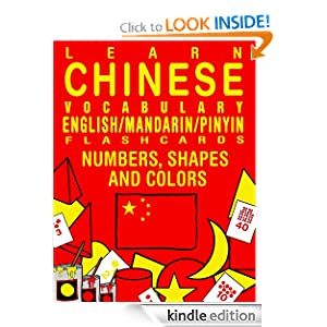 Logo for Learn Chinese Vocabulary - Numbers, Shapes and Colors - English/Mandarin Chinese