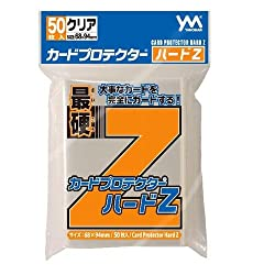 カードプロテクターハードZ (対応カードサイズ:68mm×94mm)