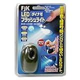 LEDダイナモフラッシュライト FJK-D001 カーキ 22557