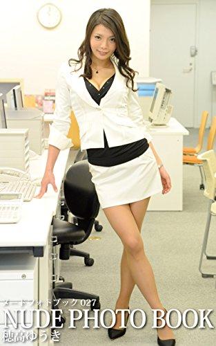 ヌードフォトブック027穂高ゆうき: 綺麗でカッコイイヌード写真集 thumbnail