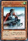 【遊戯王カード】 虚空の騎士 レア 《ロード・オブ・ザ・タキオンギャラクシー》 ltgy-jp036