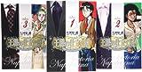 王様の仕立て屋~サルトリア・ナポレターナ~ コミック 1-3巻セット (ヤングジャンプコミックス)
