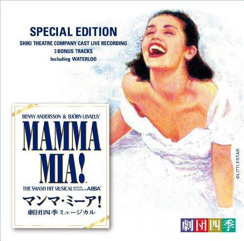 Gekidan Shiki - Manma Mia! [Japan CD] UICV-1034