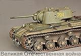 1/35 ソビエト/ソ連軍 KV-1 重戦車 プラモデル 00359