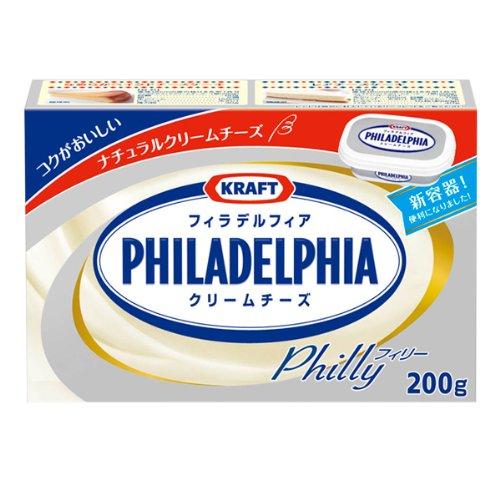 クラフト フィラデルフィアクリームチーズ 冷蔵 200g