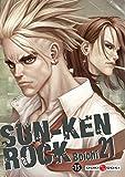 Sun-Ken Rock Vol.21
