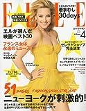ELLE JAPON # エル・ジャポン # 2010年 04月号 [雑誌]
