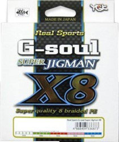 Yotsunoha Ami (YGK) line G-soul Super Zygmunt X8 300 m 30Lb(1.5)
