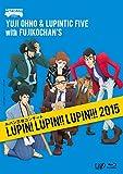ルパン三世コンサート ~LUPIN! LUPIN!! LUPIN!!! 2015~ [Blu-ray]