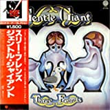 Gentle Giant ?- Three Friends Japan Pressing BT-5166