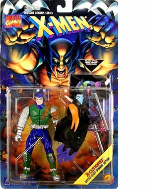 X-men Mutant Genesis Series: X-Cutioner with Battle Staff Spinning Action Figure - 1