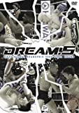 DREAM.5 [DVD]