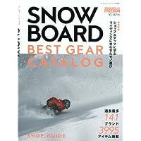 スノーボードギアカタログ 表紙画像
