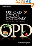 Oxford Picture Dictionary: Monolingual