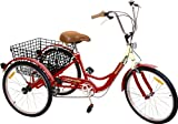 "Komodo Cycling 24"", 6-speed Adult Tricycle #7002 - Rouge (85% Preassembled + 1 Year Warranty)"