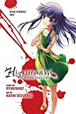 img - for Higurashi When They Cry: Dice Killing Arc book / textbook / text book