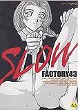 SLOW / FACTORY43 のシリーズ情報を見る