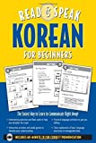 img - for Read ; Speak Korean for Beginners (Book w/Audio CD): The Easiest Way to Communicate Right Away! 1st edition by Shin, Sunjeong (2008) Paperback book / textbook / text book