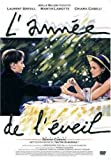 L'ANNEE DE L'EVEIL  / めざめの時 [ PAL, Reg.2 Import ] [DVD]