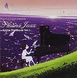 YouTubeで気付いた音楽 〜Platina Jazzなんかもオツです〜