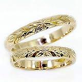 ペアリングハワイアンジュエリー 結婚指輪 イエローゴールドK18 ダイヤモンド K18 リング 指輪 2本セット
