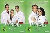 In aller Freundschaft - Staffel 16