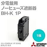 三菱電機 BH-K 1P 50A ノーヒューズ遮断器 (分電盤用) (1極) NN