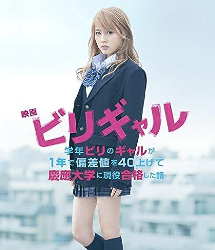 �Dz� �ӥꥮ��� Blu-ray �ץ�ߥ��ࡦ���ǥ������