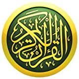 iQuran Pro
