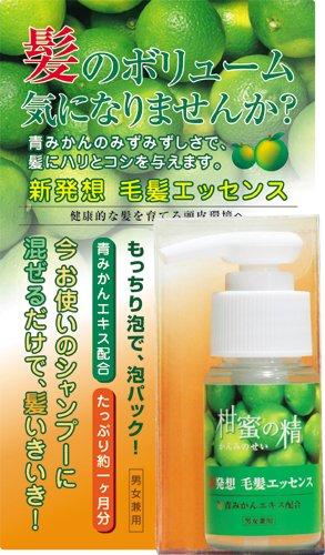 ダイム 柑蜜の精 30ml