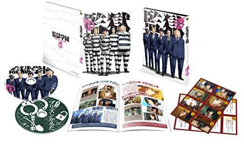「監獄学園」 第6巻<初回生産限定版> [DVD+CD]