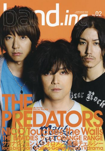 band.inc(バンド・インク) vol.02  B-PASS SPECIAL ISSUE(シンコー・ミュージックMOOK)