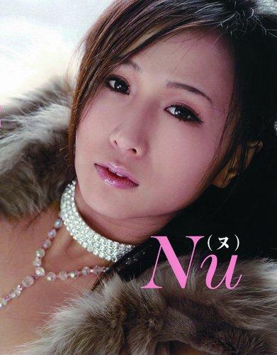 小林ユリ写真集『Nu』